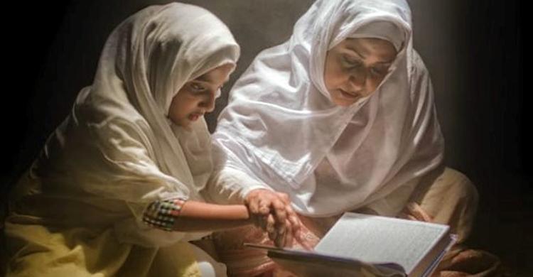 রমজান উপলক্ষে মুক্তি পেল ইসলামিক ওয়েব সিরিজ 'দ্যা পিস'