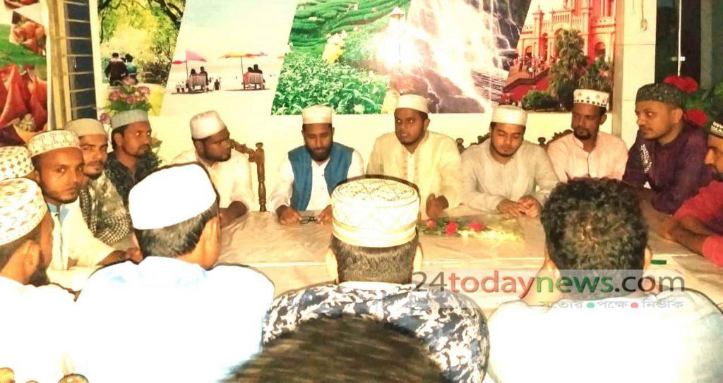 কেন্দ্রীয় তালামীযের সাংগঠনিক সম্পাদকের সাখে কুলাউড়া তালামীযের মতবিনিময় অনুষ্ঠিত