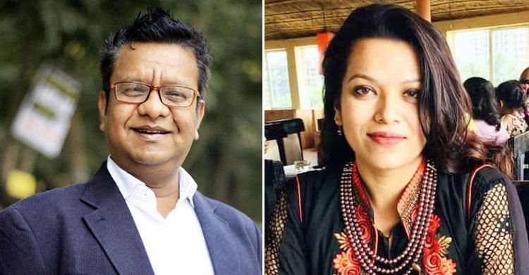 রাবিতে গুজববিরোধী ফোরাম : সভাপতি মুসতাক সম্পাদক ফারাহা