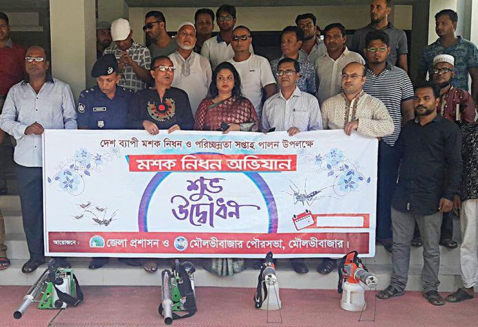 মৌলভীবাজারে ফগার মেশিন দিয়ে মশক নিধন অভিযানে : নাজিয়া শিরিন