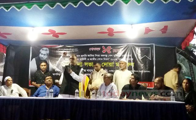 ঘাতকরা বঙ্গবন্ধুর আদর্শকে হত্যা করতে পারেনি: বনমন্ত্রী শাহাব উদ্দিন