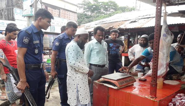মৌলভীবাজারে তিন প্রতিষ্ঠানকে ভোক্তা অধিকারের জরিমানা