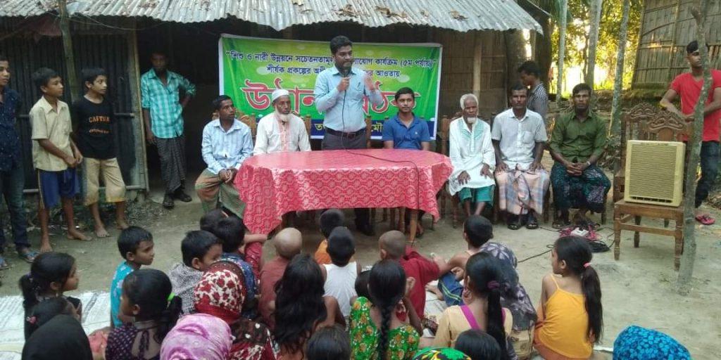 কমলগঞ্জে শিশু ও নারী উন্নয়ন বিষয়ক উঠান বৈঠক অনুষ্ঠিত