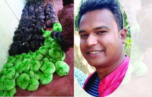 সাগরনালে দিনমুজুর ৬০ পরিবারের মাঝে খাদ্য সামগ্রী বিতরণ