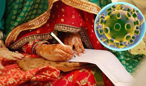 লকডাউন অমান্য করে বিয়ে, জুড়ীতে বরকে জরিমানা