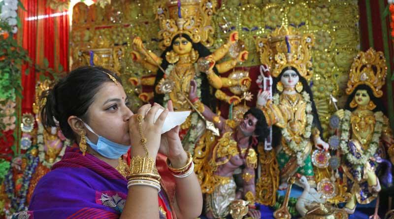 এবার 'অন্যরকম' দুর্গাপূজা : বিজয়া দশমী আজ